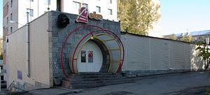 Metro ночной клуб места москвы клубы