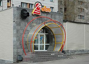 Город томск ночные клубы томске пускают ли женщин в мужской клуб